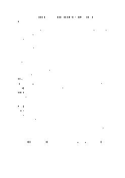 Giáo án Toán hình 8 Bài 1: Hình hộp chữ nhật