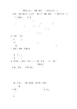 Giáo án Toán hình 8 Bài 4: Hình lăng trụ đứng. Diện tích xung quanh hình lăng trụ đứng