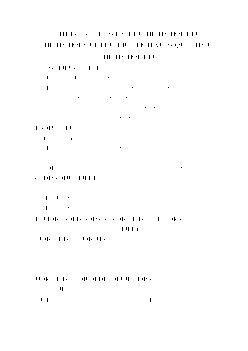 Giáo án Toán hình 8 Bài 7: Hình chóp đều và hình chóp cụt đều