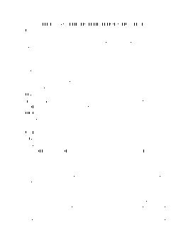 Giáo án Toán hình 8 Bài 3: Thể tích của hình hộp chữ nhật